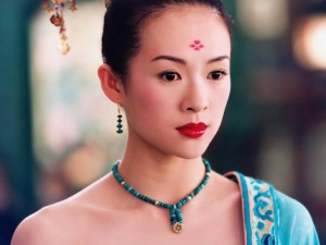 Barking Up The Muse Tree   jespah   Janet Gershen-Siegel   Zhang Ziyi as Takara-Sato (image is for educational purposes only)